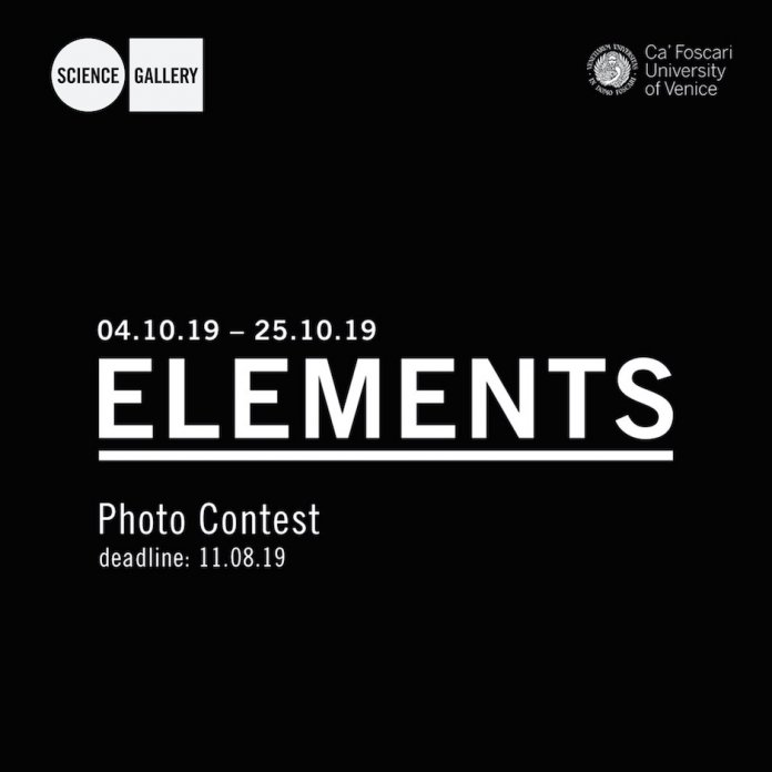 OPEN CALL ELEMENTS