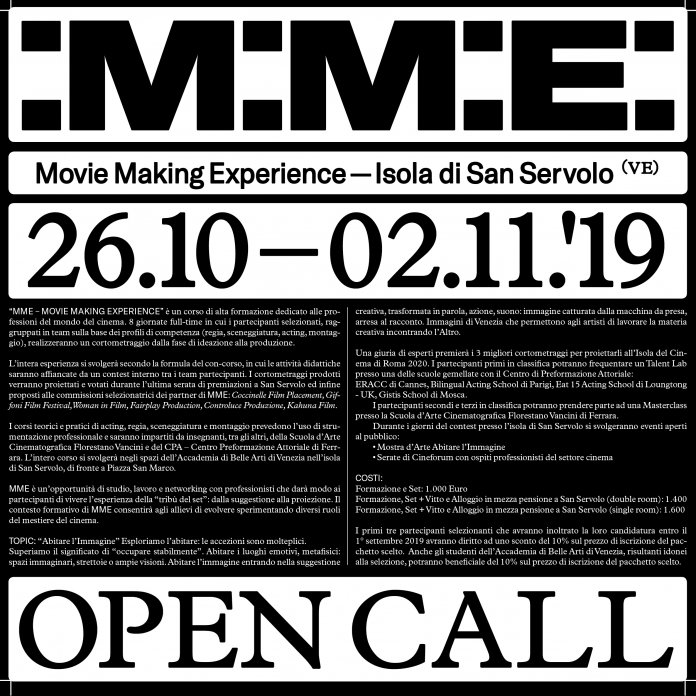 Movie Making Experience, Venezia, Isola di San Servolo - Prima Edizione